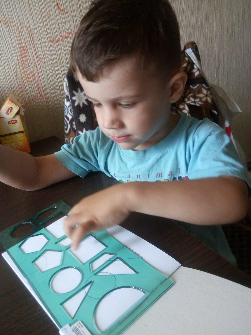 Отчёт по занятию Порисуйте с помощью линеек в Wachanga!