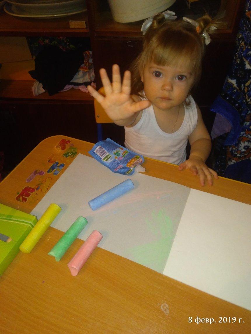 Отчёт по занятию Порисуйте вместе с ребенком мелом на цветной бумаге в Wachanga!