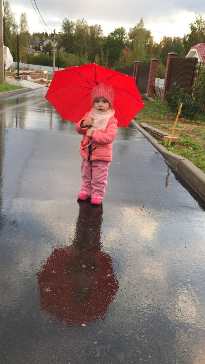Отчёт по занятию Зонтик от солнца в Wachanga!