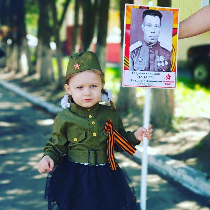 Отчёт по занятию Покажите малышу парад Победы в Wachanga!