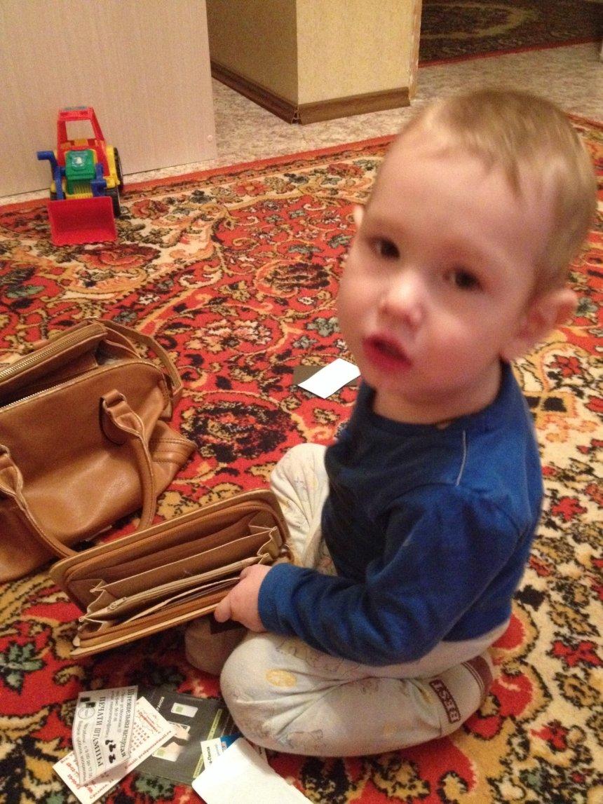 Отчёт по занятию Отдайте крохе сумочку и бумажник в Wachanga!