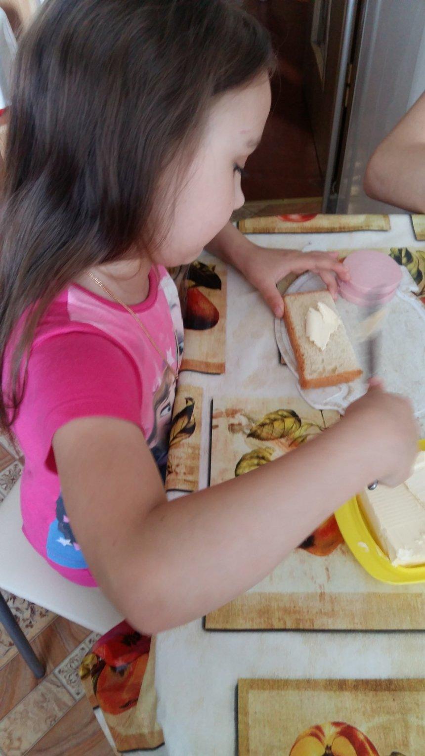 Отчёт по занятию Первый бутерброд в Wachanga!