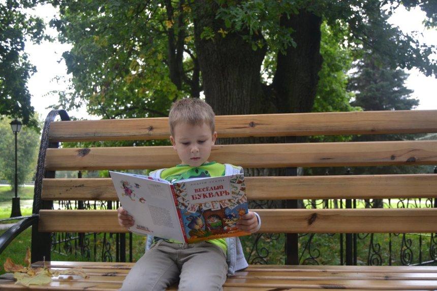 Отчёт по занятию Показывайте ребенку свою заинтересованность в его чтении в Wachanga!